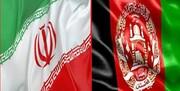 افغانستان مرزهای خود را به روی ایران باز کرد