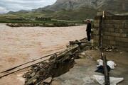 هشدار مدیریت بحران همدان به شهروندان: از حریم رودخانهها فاصله بگیرید