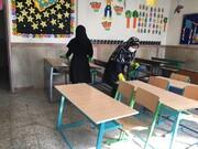 مدارس منطقه ۱۹ آماده ورود دانشآموزان میشود