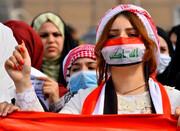 شناسایی چهار مورد جدید کورونا در کرکوک عراق