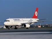 پروازهای ترکیش ایرلاین به ایران لغو شد