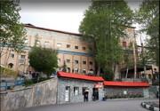 فیلم | بیمارستان مسیح دانشوری چه خبر است؟ | آخرین وضعیت کروناییها را ببینید