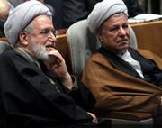 سرنوشت پنج رئیس مجلس | از هاشمی رفسنجانی و کروبی تا لاریجانی و...