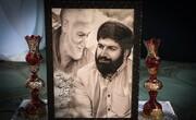 فیلم |  بی سر مثل حاج قاسم سلیمانی