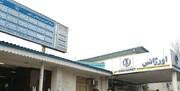 در تنها مرکز درمانی دولتی کرونا در رشت چه خبر است؟