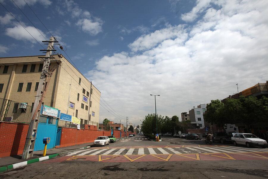 خیابان شهید همدانی