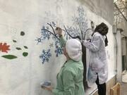 زیبایی های«چهار فصل» روی دیوارهای محله امامت