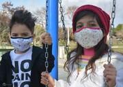 فراغت تابستانه کودکان در فضای باز یا بسته