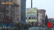 همشهری TV| افتتاح آزمایشی زیرگذر کوی نصر