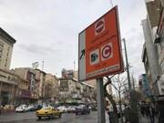 لغو طرح ترافیک به معنای بخشیده شدن عوارض آن نیست