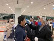 پاکستان نخستین موارد عفونت کورونا را گزارش میکند