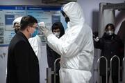 انتقال ویروس کرونا از ایران به چین