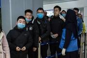 ممنوعیت ورود اتباع چین به کشور