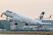 پروازهای فرانسه و پاکستان از سرگرفته شد