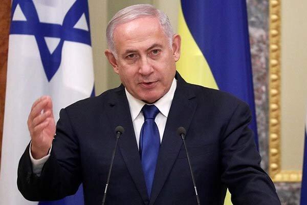 نتانياهو