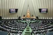 تصمیم مهم مجلس برای افزایش قابل توجه حقوق کارکنان، فرهنگیان، اساتید و بازنشستگان