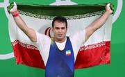 سهراب مرادی قهرمان وزنهبرداری غرب آسیا شد