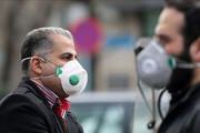 شهروندان فریب پیامهای تبلیغاتی خرید ماسک را نخورند