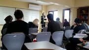 برگزاری دوره دانشافزایی زبان و ادبیات فارسی در استانبول