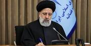 ابلاغیه رئیسی برای علنی برگزار شدن دادگاه متهمان سیاسی   حضور هیات منصفه الزامی شد
