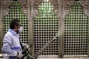 تصاویر | حرم حضرت عبدالعظیم (ع)  اینگونه برای مقابله با کرونا ضدعفونی شد