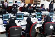 ساعت کاری ادارات تهران تغییر میکند؟
