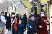 جدیدترین آمار کرونا در ایران ؛ شناسایی ۲۶۲۸ کرونایی در یک روز گذشته | ۶ استان در وضعیت قرمز ؛ تغییرات فزاینده بستری در ۳ استان