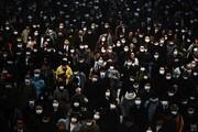 عکس روز|  مردم با ماسک