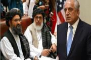 آمریکا و طالبان صلح کردند؛ توافقنامه امضا شد