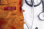 تصاویر | یک روز زندگی با نیروهای عملیات ویژه اورژانس | از پوشیدن لباس مخصوص تا انتقال بیماران کرونای