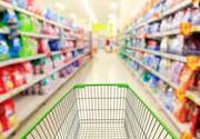 علت خالی ماندن برخی قفسههای فروشگاههای زنجیرهای