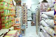 ثبات قیمت کالاهای اساسی ماه رمضان در مازندران