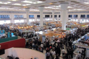اصفهان امسال نمایشگاه عمومی ندارد