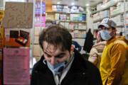 تابلوهای «ماسک و ژل نداریم» چه زمانی جمع میشود؟