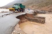 هشدار وقوع سیل در ۱۰ استان