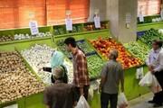 نرخ میوه و سبزیجات در بازار یزد | قیمت میوه رو به کاهش است