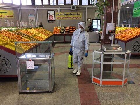 ضدعفونی بازارهاي ميوه و ترهبار تهران