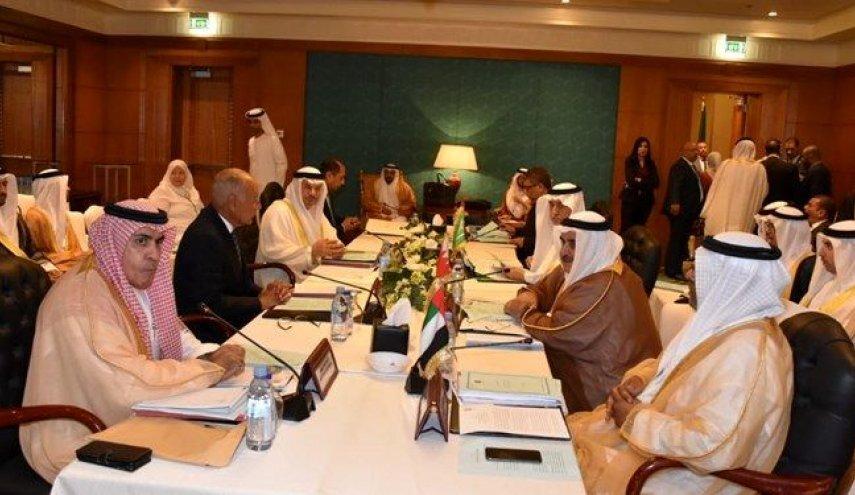 نشست چهارجانبه عربی علیه ایران