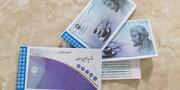 تمدبد اعتبار دفترچههای درمانی تأمین اجتماعی در پی شیوع کرونا