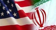 نقشه جدید ترامپ علیه ایران | ردپای داماد ترامپ