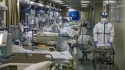امکان انتقال ویروس کرونا با ذرات معلق تایید شد