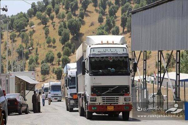 فعالیت تجاری در مرز مهران