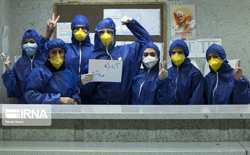 تلاش بیوقفه پرسنل و کارکنان بیمارستان گرگان
