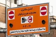 اجرای طرح ترافیک ۷ بار توسط وزیر بهداشت لغو شد