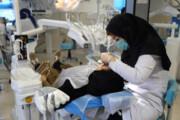 لزوم تعویق جراحیهای غیرضروری دندانپزشکی تا مهار کروناویروس