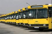 کاهش ۲۵درصدی استفاده از حمل و نقل عمومی در قزوین