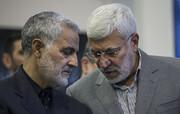 دستور جلب و اعلام وضعیت قرمز برای ۳۶ نفر در پرونده ترور سردار قاسم سلیمانی
