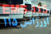 شمار فوتیهای فارس بر اثر مصرف الکل تقلبی ۶۶ نفر اعلام شد