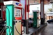 هشدار به جایگاههای متقلب عرضه سوخت