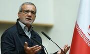 مسعود پزشکیان برای انتخابات ریاست جمهوری ثبت نام کرد